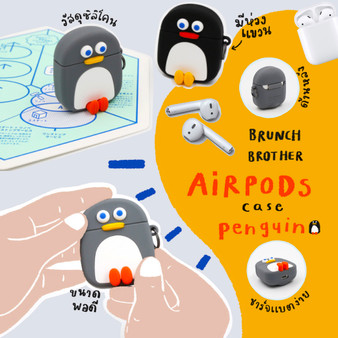 Brunch Brother Silicon Airpods Case Penguin
