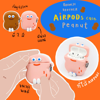 Brunch Brother Silicon Airpods Case Peanut