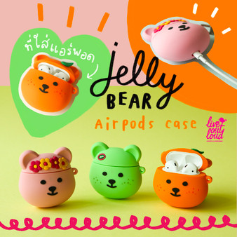 Jelly Bear Airpods Case