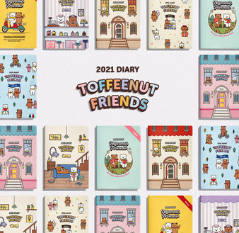 2021 TOFFEENUT DIARY ver.10
