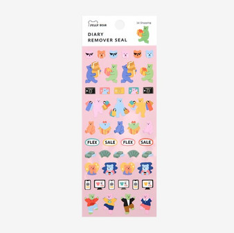 Diary Remover Seal - 34 Shopping