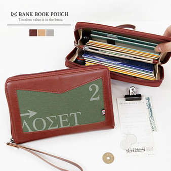 Basic M Bank Book Pouch