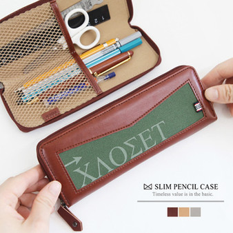 Basic M Slim Pencil Case
