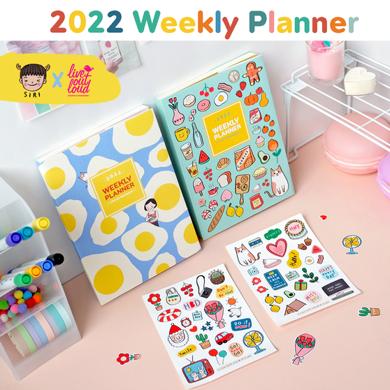 2022 Weekly Planner (Live Out Loud x SIRI)