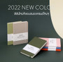 2022 Prism Diary B6 (Monthly)