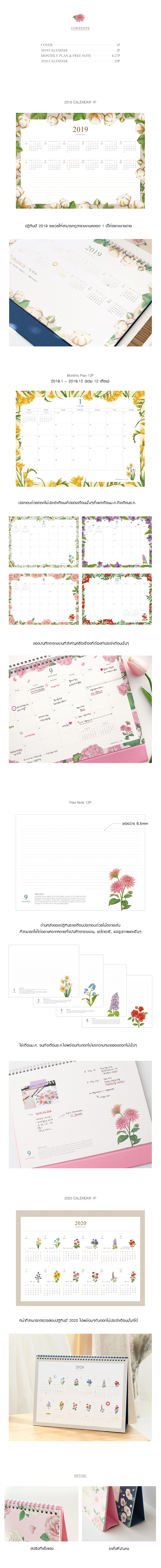 2019-birth-desk-scheduler-2.jpg