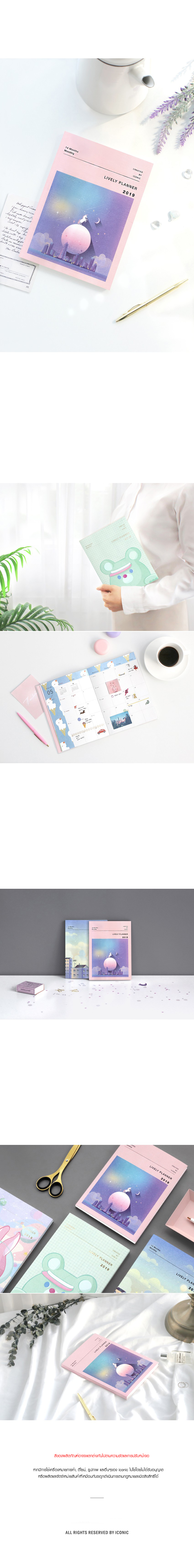 lively-monthly-planner-2019-6.jpg