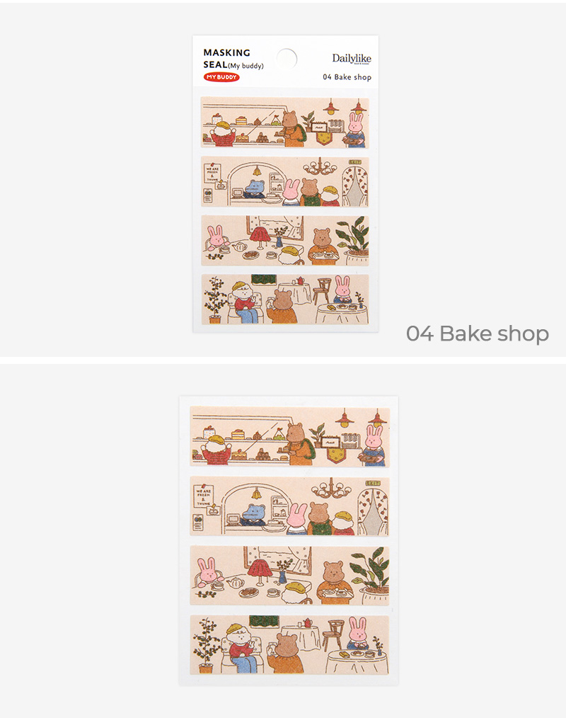 masking-seal-mybuddy-04bakeshop-detail01.jpg