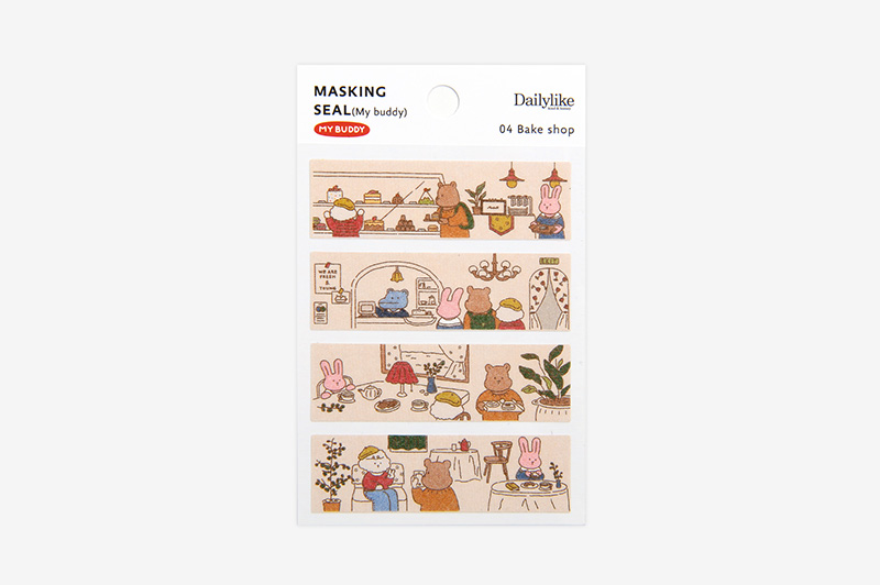 masking-seal-mybuddy-04bakeshop-top.jpg