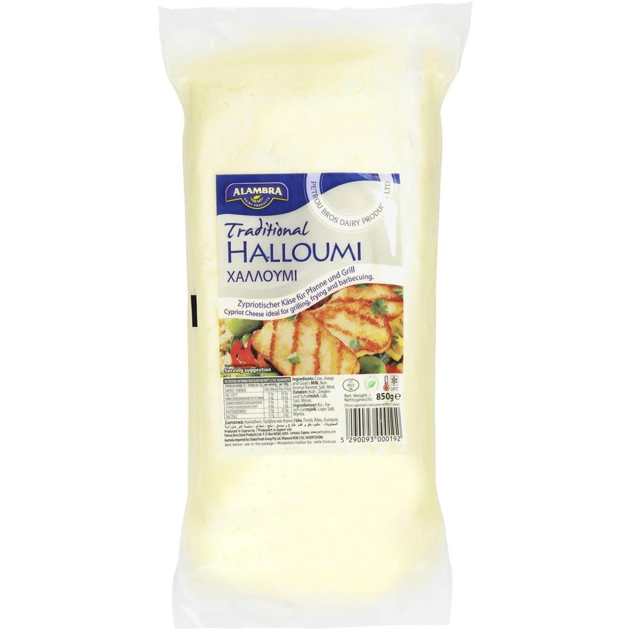 Cyprus Haloumi Cheese 850G - Alambra