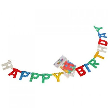 Banner Birthday Foil Jointed