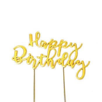 Cake Topper Happy Birthday Gold Plated (Large)