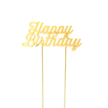 Cake Topper Happy Birthday Gold Plated (Small)