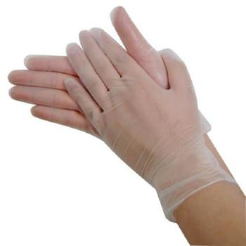 Vinyl Gloves 100 Pack