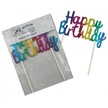 Cardboard Rainbow Happy Birthday Cake Topper