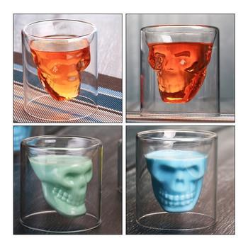 Avanti Skull Twin Wall Shot Glasses
