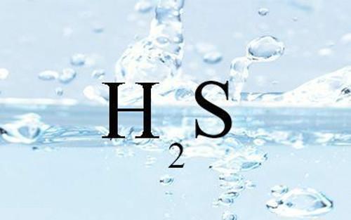 تخفيض كبريتيد الهيدروجين