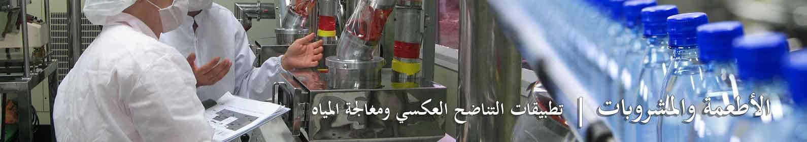 -food-and-beverage-industry.jpg