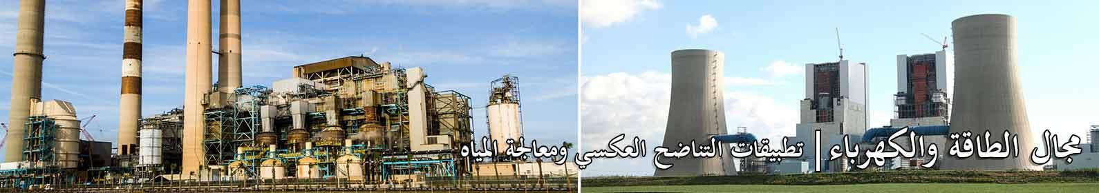 -power-energy-industry.jpg