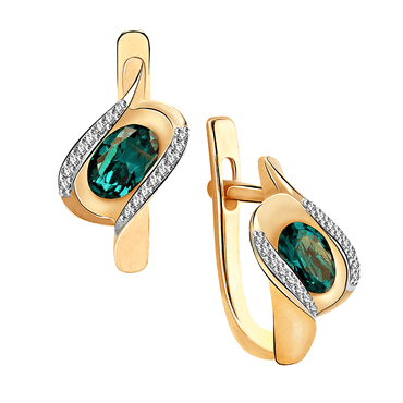 9ct Gold Diamond and Emerald Earrings
