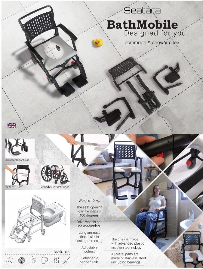 bathmobile-brochure.jpg