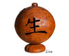 Ohio Flame 30 inch Live, Laugh, Love Fire Globe Japanese Fire Pit - Patina Finish - OF30FGLLL 2