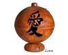 Ohio Flame 30 inch Live, Laugh, Love Fire Globe Japanese Fire Pit - Patina Finish - OF30FGLLL 1