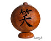 Ohio Flame 37 inch Live, Laugh, Love Fire Globe Japanese Fire Pit - Patina Finish - OF37FGLLL 1