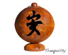 Ohio Flame 30 inch Peace, Happiness, Tranquility Fire Globe Japanese Fire Pit - Patina Finish - OF30FGPHT  4