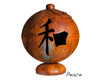 Ohio Flame 41 inch Peace, Happiness, Tranquility Fire Globe Japanese Fire Pit - Patina Finish - OF41FGPHT  2