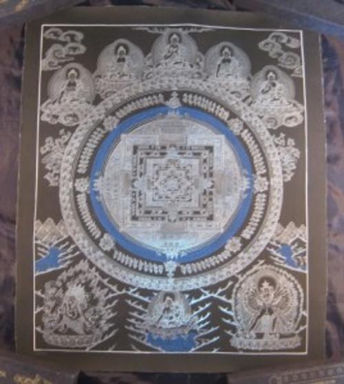 Image 1 Silver Kalachakra Painting Nepal Himalayan Art