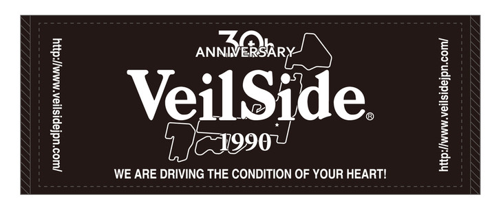 VeilSide 30th Authentic Anniversary Limited Edition TOWEL