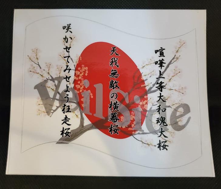 "ST007-01 VeilSide Saisoku Sakura ""Saisoku""  The Fastest Speed Sticker authentic original yokomaku"