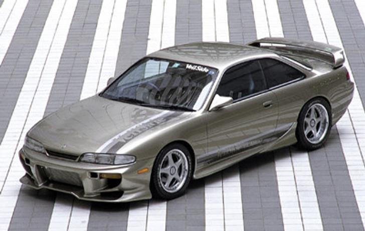 AE024 AE025 VeilSide 1995 1996 1997 1998 Nissan S14 Silvia 240sx Complete Kit front bumper Grill side skirts rear wing lip hood Coupe zenki kouki etsy sr20det rb25 rb26