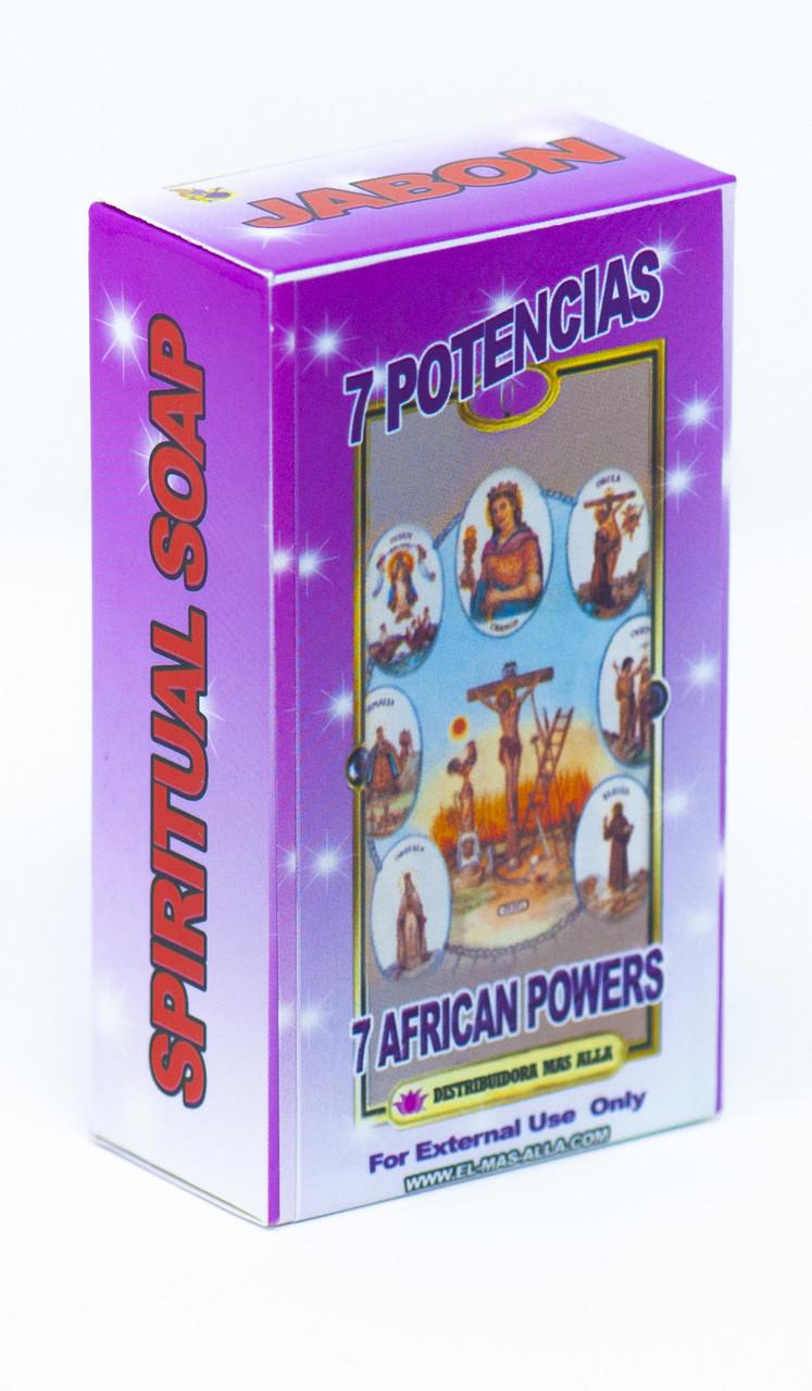 Jabon 7 Potencias (7 African Powers Bar Soap)