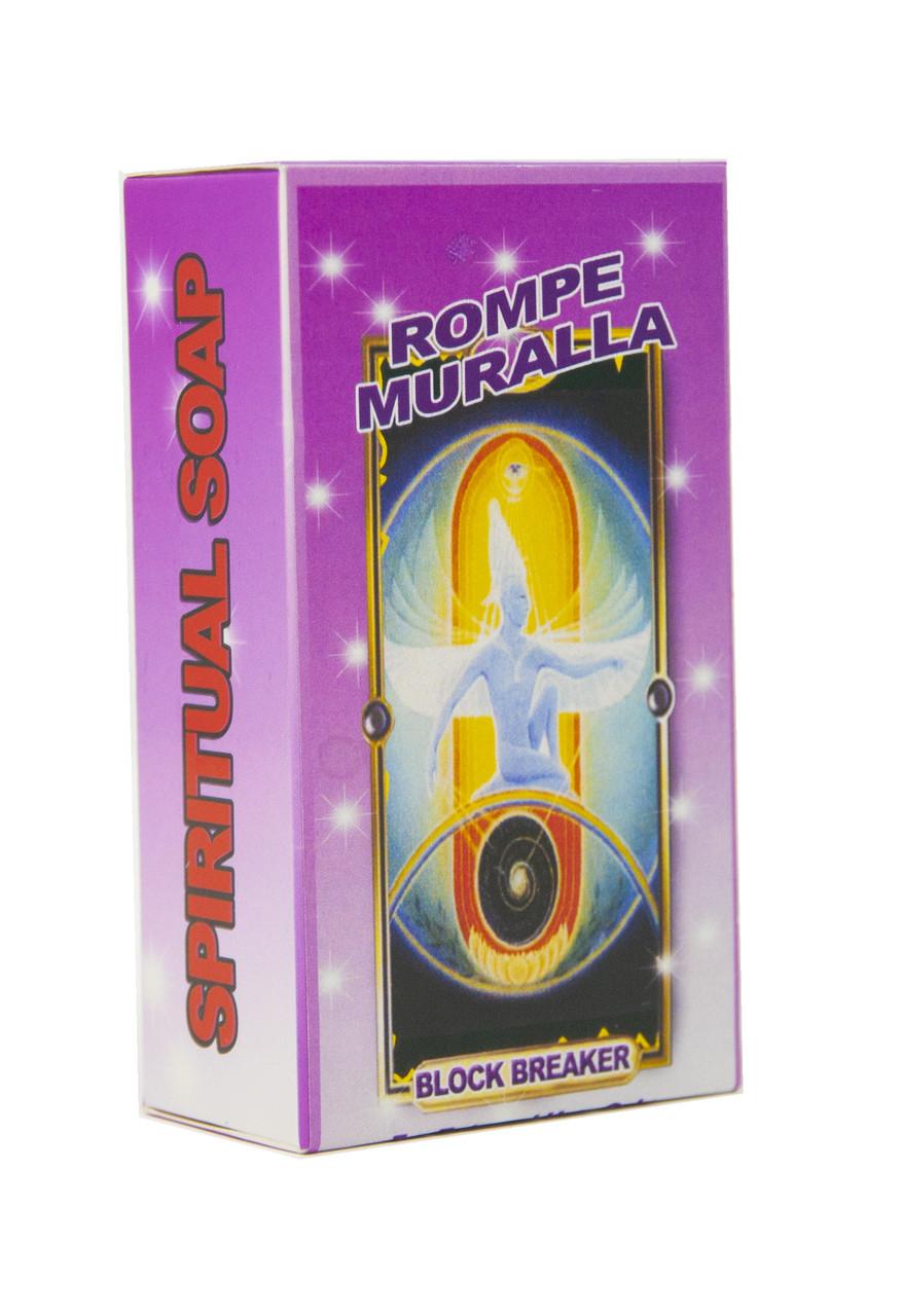 Jabon Rompe Muralla (Wall Breaker Soap)
