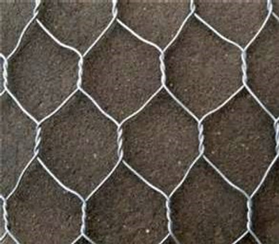 "Poultry Netting 2"" x  60"" x 150'  Galvanized"