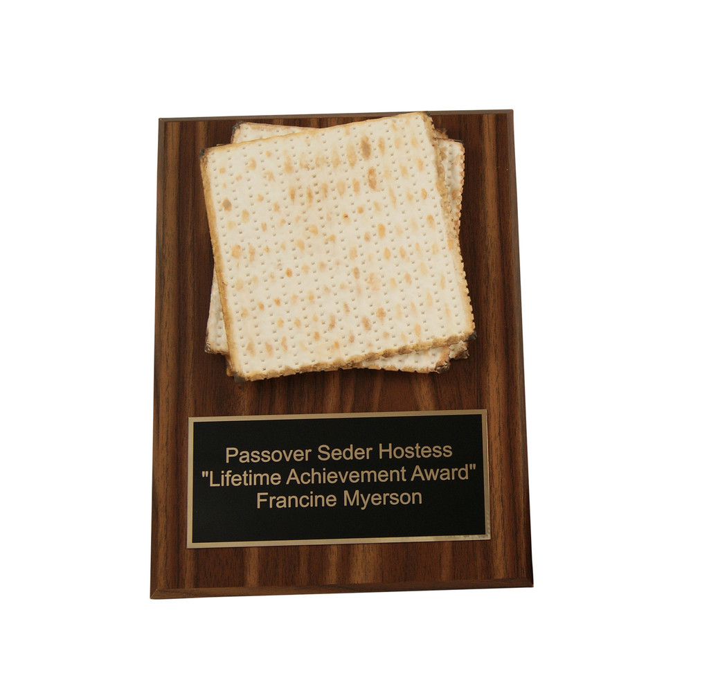 Matzah Plaque