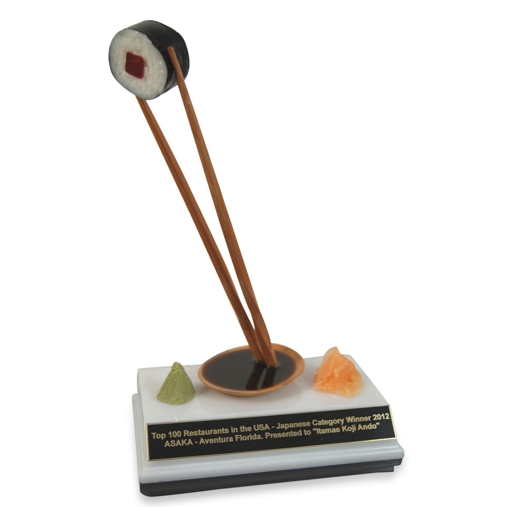 Tuna Roll Sushi Trophy