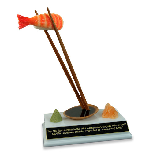 Shrimp Trophy