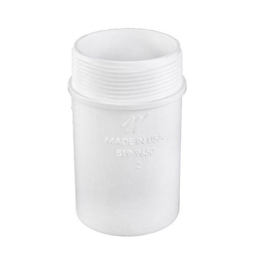 """Waterway Outlet Port 2"""" Venturi and Deep Basket With Out Check Valve, 519-9650 (WWP-251-9611)"""