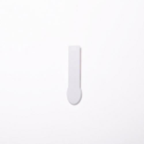 Maytronics Filter Handle Latch S300I (9983109)