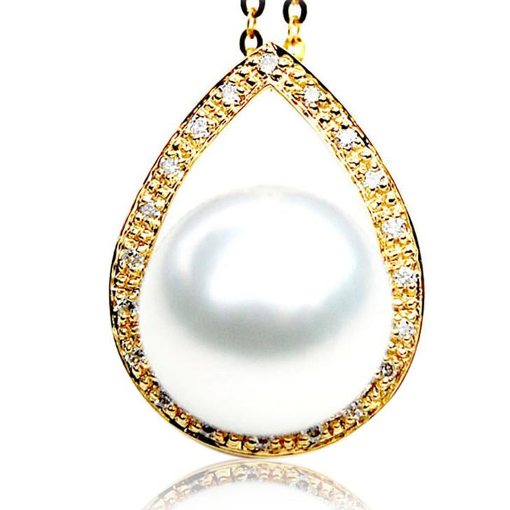 SP046 (AAA 12mm Australian South Sea pearl Pendant  Diamonds 18k Gold )
