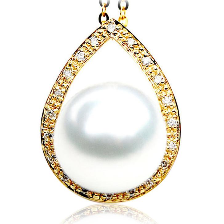 SP070 (AAA 13mm Australian South Sea pearl Pendant  Diamonds  18k Gold )