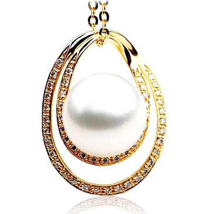 SP046b (AAA 12mm Australian South Sea pearl Pendant Diamonds I18k Gold )