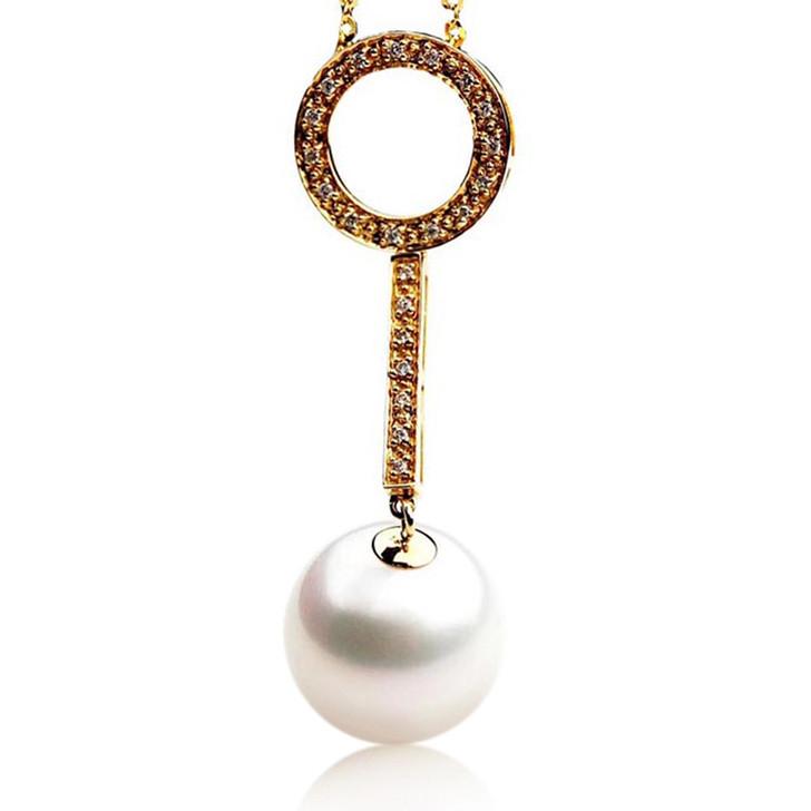 SP124 (AAA 16mm Australian South Sea pearl Pendant Diamonds 18k Gold )