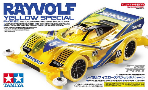 JR Rayvolf Yellow Special - MA Chassis