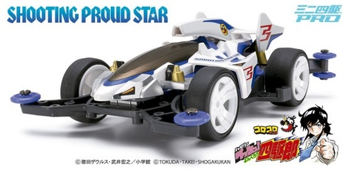 Shooting Proud Star (MA Chassis)
