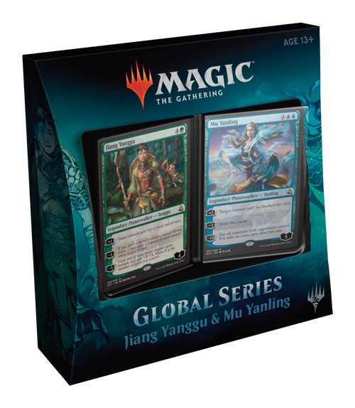 MTG Global Series: Jiang Yanggu & Mu Yanling
