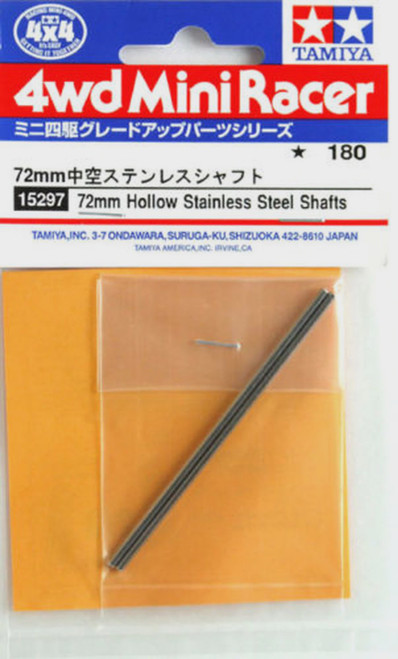 72mm Hollow Stainless Steel Shaft